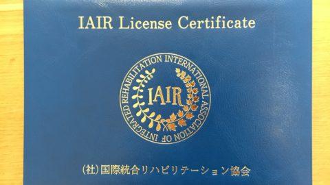 【A-class License】ディプロマ発行のお知らせ。