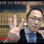 IAIR副会長齋藤信