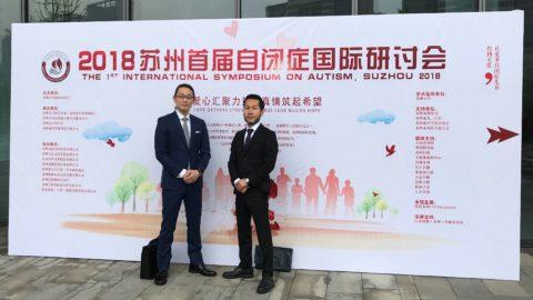 【号外】中国訪問記 #世界と繋がれ日本の療法士