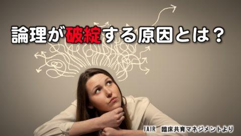 学生さんと行う初めての統合と解釈(4)【臨床共育】(41)