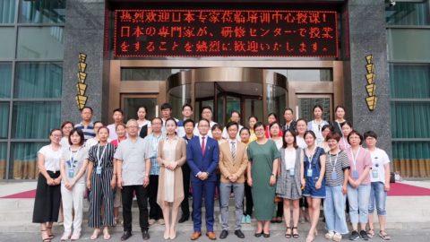 副会長中国出張報告!(2)【IAIR国際事業部】