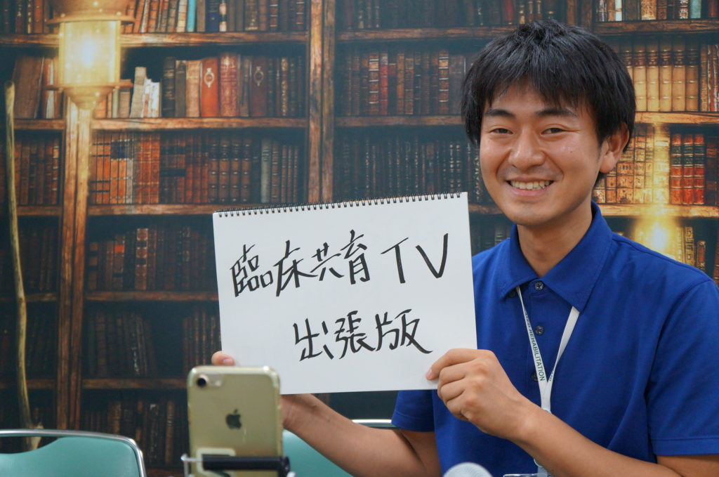 IRF 臨床共育TV