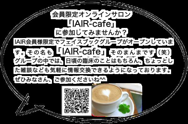 IAIR-Cafe