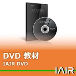 IAIR-DVD