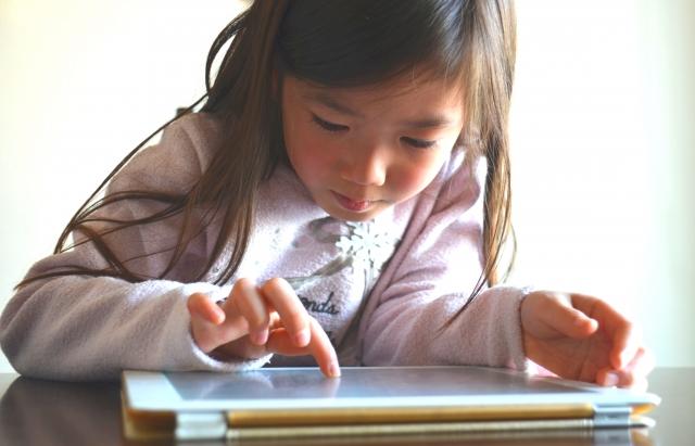 子供もオンライン教育